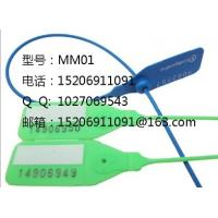 Wholesale Security Container Bolt Seal, Plastic Seal, Metal Strip from china suppliers