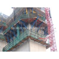 Wholesale Climbing formwork system for concrete core wall from china suppliers