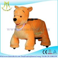 Wholesale Hansel motorized plush animals stuffed animals with wheel mall ride from china suppliers