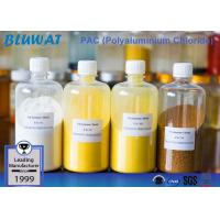 Wholesale CAS 1327-41-9 Poly Aluminium Chloride Uses In Water Treatment Coagulant Flocculant from china suppliers