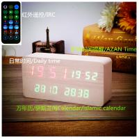 Wholesale Alibaba wholesale alarm azan clock quran speaker,wooden table clock- model:SQ886 English languages from china suppliers