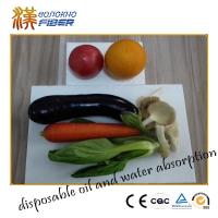 Wholesale Custom Width Disposable Absorbent Pads For Food Packaging Eco Friendly SAP Material from china suppliers