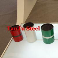 Wholesale API 5DP G105 S135 X95 Grade E Oil Drill Pipe for Sale by Tantu from china suppliers