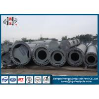 Buy cheap Tapered Electrical Steel Utility Poles , Industrial / Street Lighting Pole from wholesalers