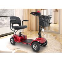Wholesale 24V Mobility Scooter Wheelchair For Disabled Spray Steel Material DB-663 from china suppliers