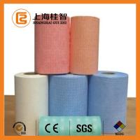 Wholesale Spunlace Nonwovens Household Cleaning Wipes , Non Woven Wipes from china suppliers