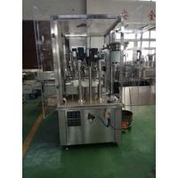 Buy cheap Automatic Powder Filling Capping Machine from wholesalers