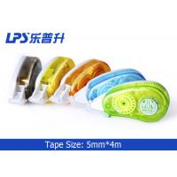 Quality Customized Plastic 4m Cute Correction Tape Grey With PAD Printing for sale
