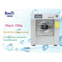 Wholesale 304 Stainless Steel Industrial Washing Machine Heavy Duty Washer Dryer from china suppliers