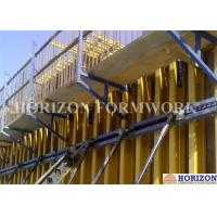 Wholesale Construction formwork, Concrete climbing formwork, adjustable column formwork from china suppliers