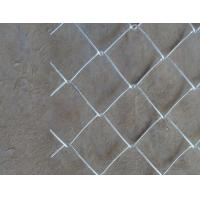 Wholesale ISO: 9001 supplier 2mm Heavy galvanised Chain Link Fence from china suppliers