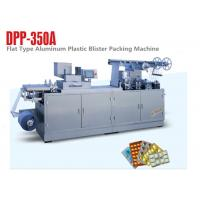 Wholesale Packing materials saved Aluminum Pharmacy Blister Packaging Machine PRC System from china suppliers