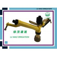 Wholesale Large Area Agricultural Water Sprinkler / Agriculture Irrigation Sprinklers from china suppliers