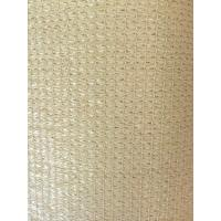 Wholesale PP  fabric braided cloth from china suppliers