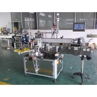 Wholesale Automatic Two Sides / Double Side Self Adhesive Sticker Labelling Machine For Round And Flat Bottle from china suppliers