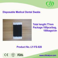Buy cheap Ly-Fs-920 Disposable Medical Foam Swabs from wholesalers