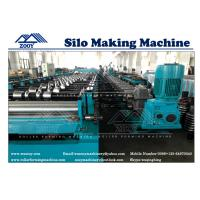 Buy cheap Arch Wave Plate Roll Formed Line For Grain Bin and Silo Storage from wholesalers