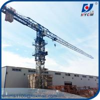 Wholesale QTP6016 Rail Tower Crane Undercarriage Mobile Base Foundation Type 10TONS from china suppliers