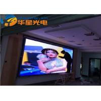 Wholesale P4mm Indoor Full Color LED Display , Rental LED Screen Panel 1/16 Scan Mode from china suppliers