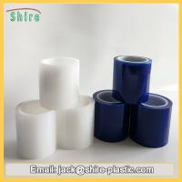 Wholesale 70MIC High Transparency Electrostatic Protective Film Anti Static Tape from china suppliers