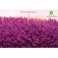 Unique multicolor Decoration garden Artificial Turf, pets synthetic Grass, landscaping artificial lawn/25mm flat grass