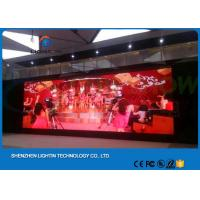 Wholesale Media P3.91 Rental LED Display / lightweight LED Screen for advertising from china suppliers