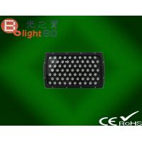 Wholesale 20W Garden Waterproof LED Flood Lights Energy Saving 90V 3000K from china suppliers