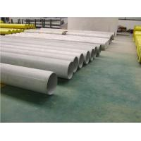 """Wholesale Stainless Steel Welded Pipe ,GOST 9940-81 / GOST 9941-81 08Х18Н10, 08Х18Н10Т, 12Х18Н10Т 12"""",14"""", 16"""", 18"""", 20"""", 24"""". 28"""" from china suppliers"""
