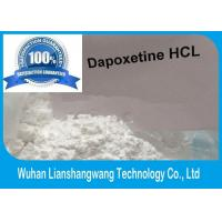 Wholesale Safety and Effective Male Enhancement Powder Dapoxetine Hydrochloride / Dapoxetine HCl from china suppliers