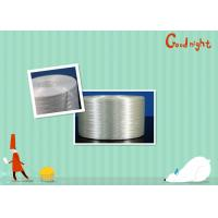 Wholesale Direct Roving Continuous Fiberglass 362C for Reinforcing Thermoplastic For CFRT Process from china suppliers