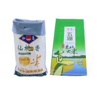 Wholesale 50Kg Biodegradable Fertilizer Soil Packaging Bags With Logo Printing from china suppliers