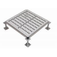 Wholesale Fire Proof Perforated Raised Floor with grid shaped , Raised Computer Flooring from china suppliers