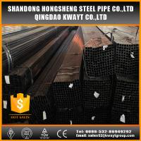 Wholesale Q195 2 inch black iron pipe for furniture tube from china suppliers