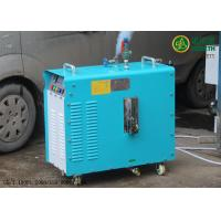 Wholesale 4.5kw Mini Portable Laboratory Steam Generator from china suppliers
