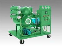 Wholesale Single Stage Transformer Oil Purifier from china suppliers