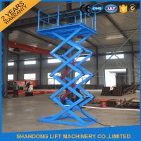 Wholesale CE 5.5kw Power Electric Stationary Hydraulic Scissor Lift for Warehouse Cargo Loading from china suppliers