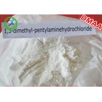 Wholesale Pharmaceutical Weight Loss Powder 1 ,3-Dimethylpentylamine Hydrochloride DMAA from china suppliers