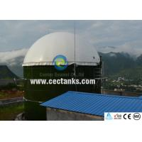 Wholesale Prefabricated Glass Fused Steel Bio Digester Tank For Biogas Anaerobic Digestion from china suppliers