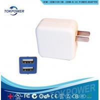 Wholesale 5V 2A Universal USB Power Adapter AC DC 5W Wall Wart Power Supply AU US from china suppliers