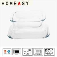 Wholesale Glassware High-Borosilicate Square Glass Bakeware Dish For Promotion from china suppliers