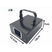 Quality Low Watt RGBY Single Green 100mw Laser Stage Light With Aluminum House for sale