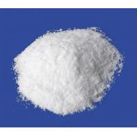 Buy cheap CAS No.36457-20-2 Butyl Paraben Sodium (BJ-BPS) for antiseptics from wholesalers