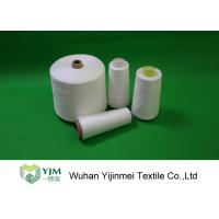 Wholesale Z Twist 100 Spun Polyester Yarn On Cones / Polyester Sewing Thread HS Code 55092200 from china suppliers