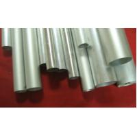 Wholesale 3.5 6061 Aluminium Tube Pipe Heat - Treatable With High Toughness from china suppliers