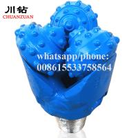 Buy cheap High quality cone cutters tricone plam bit for water well drilling from wholesalers
