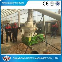 Quality Biomass Wood Pellet Machine in Malaysia , Wood Pelletizing Equipment for sale