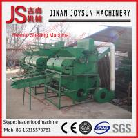 Wholesale 500 - 3000 KG/ H Peanut Dehuller / Peanut Shelling Machine Small Power from china suppliers