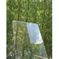 Wholesale Anti-Reflective Glass from china suppliers