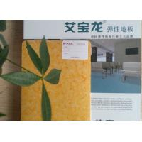 China Decorative Commercial PVC Flooring Virgin Material Wear Resistant Lightweight on sale