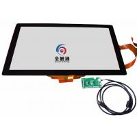 Wholesale Waterproof 21.5 Inch Projected Capacitive Touchscreen Panel for Computor from china suppliers